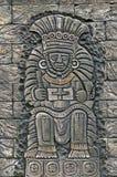 αρχαία πέτρα αναγλύφου Στοκ φωτογραφίες με δικαίωμα ελεύθερης χρήσης