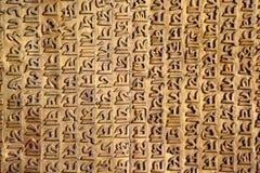 Αρχαία σανσκριτική χάραξη κειμένων σε ένα χρυσό υπόβαθρο Στοκ εικόνα με δικαίωμα ελεύθερης χρήσης
