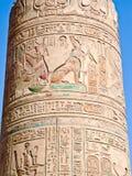 αρχαία στήλη Αιγύπτιος Στοκ Εικόνα