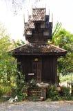 Αρχαία τουαλέτα σε Wat Sri Rong Muang, Lampang, Ταϊλάνδη Στοκ εικόνες με δικαίωμα ελεύθερης χρήσης