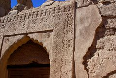 Αρχαία χαρασμένη ομανική πόρτα Στοκ εικόνες με δικαίωμα ελεύθερης χρήσης