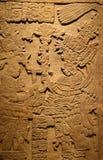 Αρχαία Mayan ταμπλέτα Στοκ Φωτογραφίες