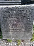 αρχαίες γραφές Στοκ εικόνα με δικαίωμα ελεύθερης χρήσης