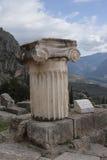 αρχαίες καταστροφές μουσείων των Δελφών Ελλάδα Ελλάδα Στοκ φωτογραφία με δικαίωμα ελεύθερης χρήσης