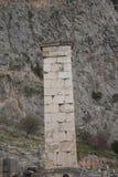 αρχαίες καταστροφές μουσείων των Δελφών Ελλάδα Ελλάδα Στοκ Φωτογραφία