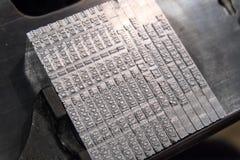 Αρχαίος κύβος σιδήρου για τους χαρακτήρες στοκ εικόνες με δικαίωμα ελεύθερης χρήσης