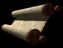 αρχαίος κύλινδρος διανυσματική απεικόνιση