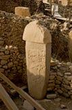 Αρχαίος ναός Gobeklitepe Στοκ φωτογραφία με δικαίωμα ελεύθερης χρήσης