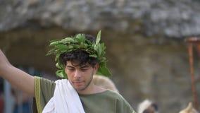 Αρχαίος πρόξενος της Ρώμης
