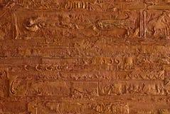 αρχαίος τοίχος Στοκ Φωτογραφία