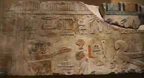 Αρχαίο αιγυπτιακό χρωματισμένο πάγωμα πετρών ανακούφισης Στοκ φωτογραφίες με δικαίωμα ελεύθερης χρήσης