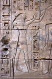 αρχαίο αιγυπτιακό hieroglyphics της &A Στοκ εικόνα με δικαίωμα ελεύθερης χρήσης