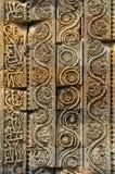 Αρχαίο ανάγλυφο Στοκ Εικόνες