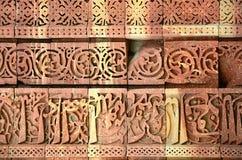 Αρχαίο ανάγλυφο Στοκ Φωτογραφία