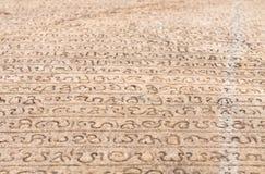Αρχαίο βιβλίο πετρών Στοκ εικόνα με δικαίωμα ελεύθερης χρήσης