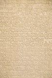 Αρχαίο βυζαντινό γράψιμο Στοκ εικόνα με δικαίωμα ελεύθερης χρήσης