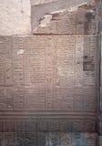 αρχαίο ημερολόγιο Αίγυπ&t Στοκ Φωτογραφία