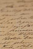 αρχαίο κείμενο ανασκόπησ&e Στοκ φωτογραφία με δικαίωμα ελεύθερης χρήσης