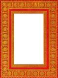 αρχαίο πλαίσιο βιβλίων πα&l Στοκ εικόνες με δικαίωμα ελεύθερης χρήσης