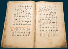 Αρχαίο ρωσικό βιβλίο χειρογράφων Στοκ Φωτογραφία