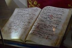 Αρχαίο χειρόγραφο από τον παπά Στοκ Φωτογραφία
