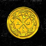 Αρχαίο χριστιανικό σύμβολο του Ιησούς Χριστού άλφα και ωμέγα διανυσματική απεικόνιση