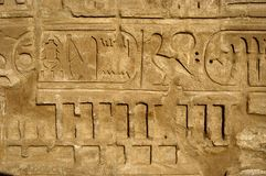 αρχαίο hieroglyphics Στοκ εικόνες με δικαίωμα ελεύθερης χρήσης