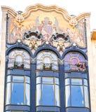 Αρχική αρχιτεκτονική μωσαϊκών στη Βουδαπέστη στοκ φωτογραφία με δικαίωμα ελεύθερης χρήσης