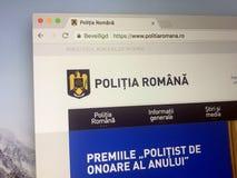 Αρχική σελίδα της ρουμανικής αστυνομίας Στοκ Εικόνα