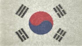 Αρχική τρισδιάστατη εικόνα, σημαία της Νότιας Κορέας Ελεύθερη απεικόνιση δικαιώματος