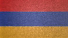 Αρχική τρισδιάστατη εικόνα της σημαίας της Αρμενίας Ελεύθερη απεικόνιση δικαιώματος