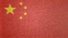 Αρχική τρισδιάστατη εικόνα της σημαίας της Κίνας Ελεύθερη απεικόνιση δικαιώματος