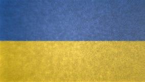 Αρχική τρισδιάστατη εικόνα της σημαίας της Ουκρανίας Διανυσματική απεικόνιση