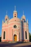 Αρχιτέκτονας Yury Velten εκκλησιών Chesme στη Αγία Πετρούπολη Στοκ εικόνα με δικαίωμα ελεύθερης χρήσης