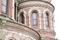 Αρχιτεκτονικές λεπτομέρειες του καθεδρικού ναού του Savior στο αίμα Στοκ Φωτογραφίες