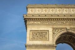 Αρχιτεκτονική λεπτομέρεια Arc de Triomphe Στοκ φωτογραφίες με δικαίωμα ελεύθερης χρήσης