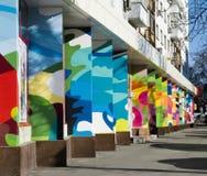 αρχιτεκτονική σύγχρονη Στοκ εικόνες με δικαίωμα ελεύθερης χρήσης