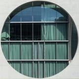 Αρχιτεκτονική, σύγχρονο εξωτερικό κτιρίου γραφείων Στοκ Φωτογραφία