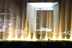 αρχιτεκτονική σύγχρονο Π& Στοκ φωτογραφία με δικαίωμα ελεύθερης χρήσης