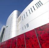 αρχιτεκτονική σύγχρονο Ρ Στοκ εικόνα με δικαίωμα ελεύθερης χρήσης