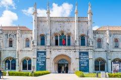 Αρχιτεκτονική της Λισσαβώνας, Πορτογαλία Στοκ Φωτογραφίες