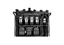 Αρχιτεκτονική της πόλης Krasnoyarsk Γραπτή γραφική παράσταση, κατάλληλη για τα τυπωμένα προϊόντα ελεύθερη απεικόνιση δικαιώματος
