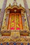 Αρχιτεκτονική της Ταϊλάνδης Στοκ Εικόνα