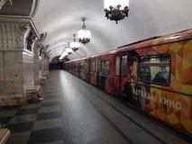 Αρχιτεκτονική του μετρό της Μόσχας Ρωσία Στοκ φωτογραφία με δικαίωμα ελεύθερης χρήσης