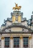 Αρχιτεκτονική των Βρυξελλών Χαλαρώστε - είστε στις Βρυξέλλες! Στοκ φωτογραφία με δικαίωμα ελεύθερης χρήσης