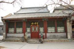 Ασία Κίνα, Πεκίνο, άσπρος ναός ï ¼ ŒLandscape architectureï ¼ Œ σύννεφων Στοκ Φωτογραφία