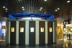 Ασία Κίνα, Πεκίνο, γεωλογικό μουσείο, εσωτερική αίθουσα έκθεσης Στοκ Φωτογραφία