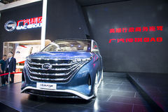 Ασία Κίνα, Πεκίνο, διεθνής αυτοκινητική έκθεση του 2016, εσωτερική αίθουσα έκθεσης, αυτοκίνητο έννοιας Langzhi, ι-σαλόνι trumpchi Στοκ Εικόνες
