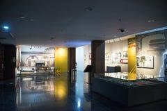 Ασία Κίνα, Πεκίνο, μουσείο του πολέμου της αντίστασης λαών ενάντια στην ιαπωνική έκθεση ŒIndoor Aggressionï ¼ Στοκ εικόνες με δικαίωμα ελεύθερης χρήσης