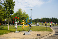 Ασία Κίνα, Πεκίνο, ολυμπιακό Forest Park, γλυπτό τοπίων, το ίδιο όνειρο Στοκ εικόνες με δικαίωμα ελεύθερης χρήσης